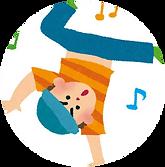 dance_hiph3op.png