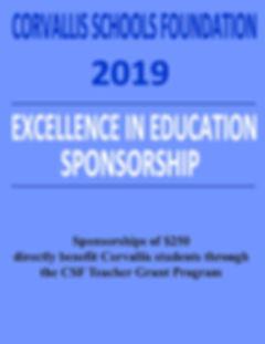 Web site 2019 Excellence Sponsorship Eve