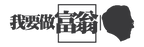 Company Logo-04.png