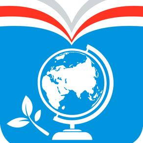 """Проект Глобальная детская медитация """"Счастливая планета"""" получил поддержку Правительства Москвы"""