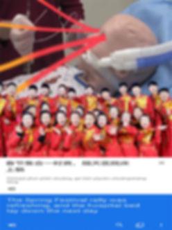 XiangLong_Li_4.jpg