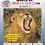 Thumbnail: World of Sports Afield TV, Season 3 (DVD)