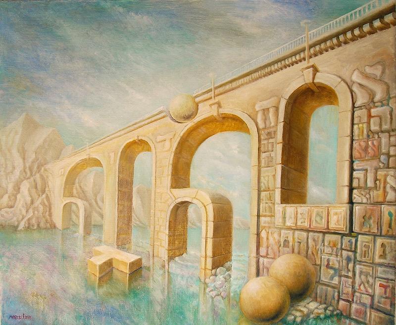 גשר יהוה