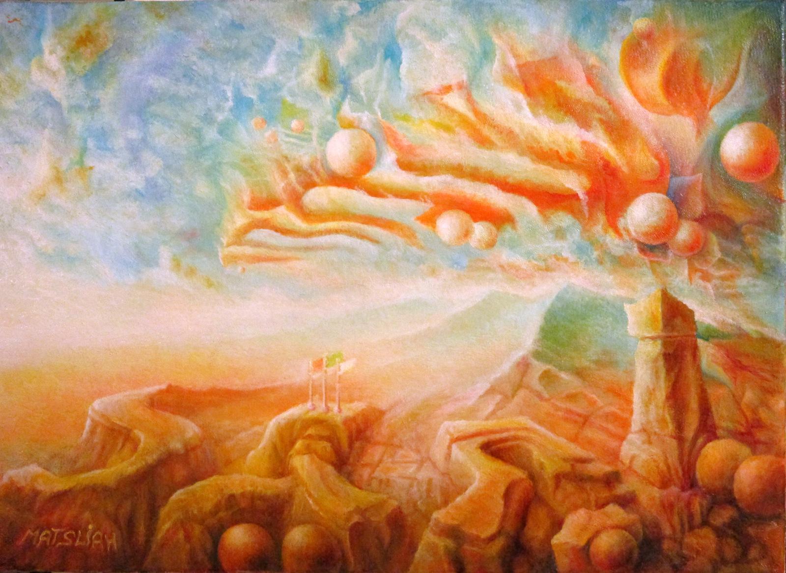 ישמחו השמים ותגל הארץ