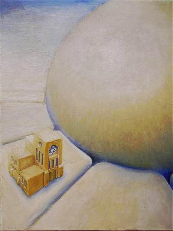 בית הכנסת פסגת העולם
