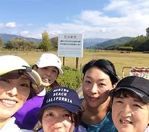 仲間と楽しく伸びランニングで走る「美ランニング・クラブ」も開催しています。