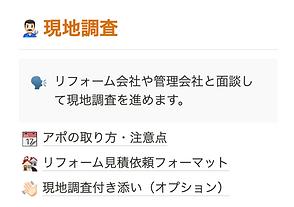 スクリーンショット 2021-03-19 16.37.31.png
