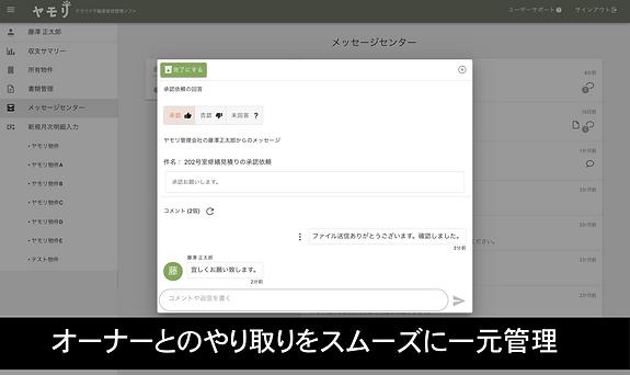 スクリーンショット 2020-08-12 16.25.59.png