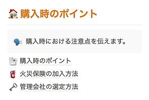 スクリーンショット 2021-03-19 16.37.53.png