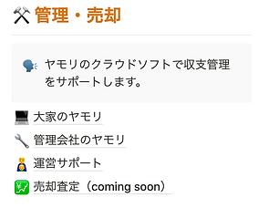 スクリーンショット 2021-03-19 16.38.09.png