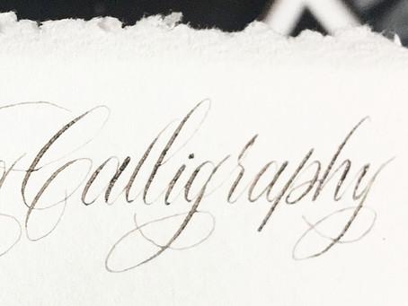 Alcune cose da sapere prima di iniziare a fare calligrafia