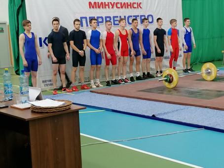 Первенство Красноярского края по тяжелой атлетике