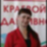 Зайцева.jpg
