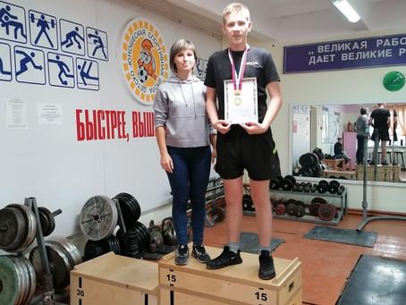 Первенство г. Назарово по тяжелой атлетике среди девушек и юношей 2002 г.р.  и моложе