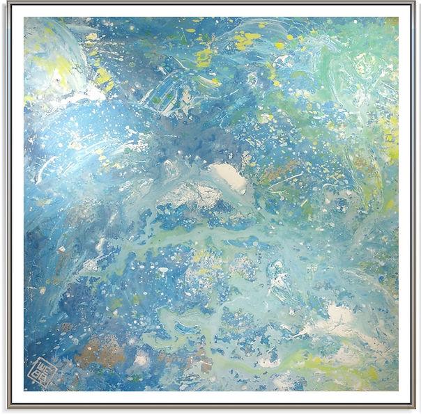 """Aurora"" Borealis"" by Stephen Elliott Webb - 2016"