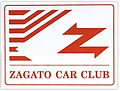 logo zagato car club.jpg