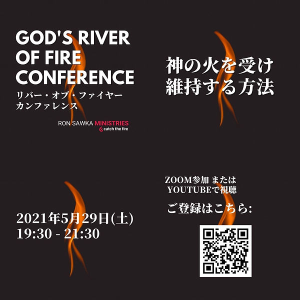 Japanese God's River of Fire Conference.