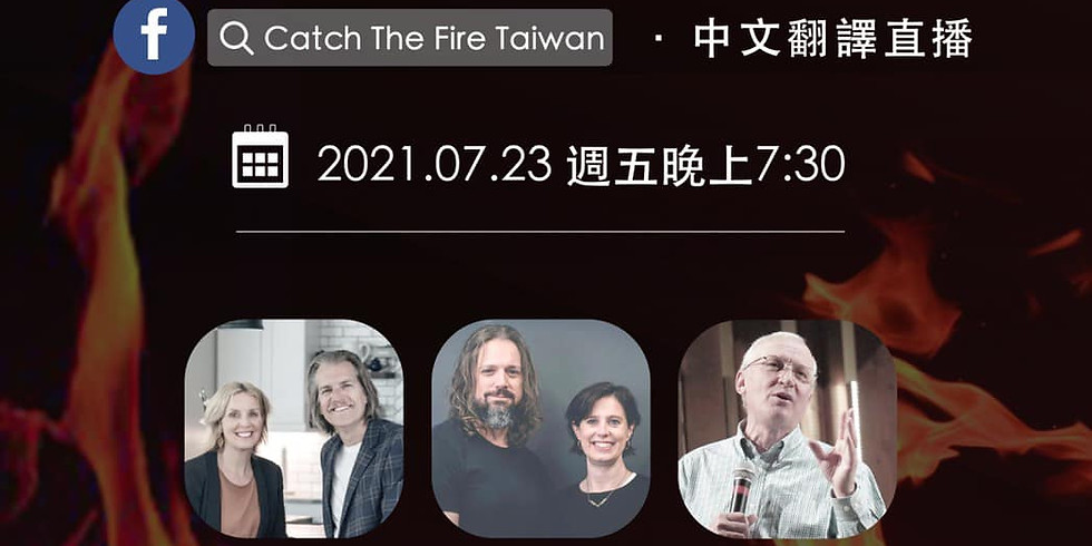 CTF Taiwan Conference
