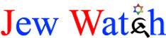 gif-logo-jewwatch-2.jpg