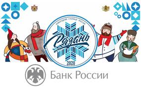Экскурсии в музей Банка России