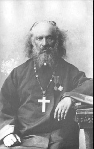 Иван Яковлевич Смирнов