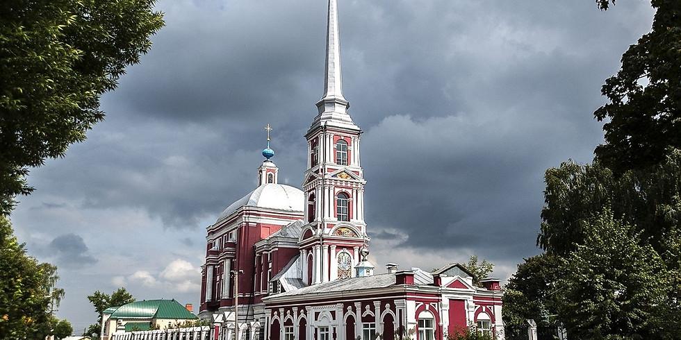 Мичуринск | Однодневная поездка