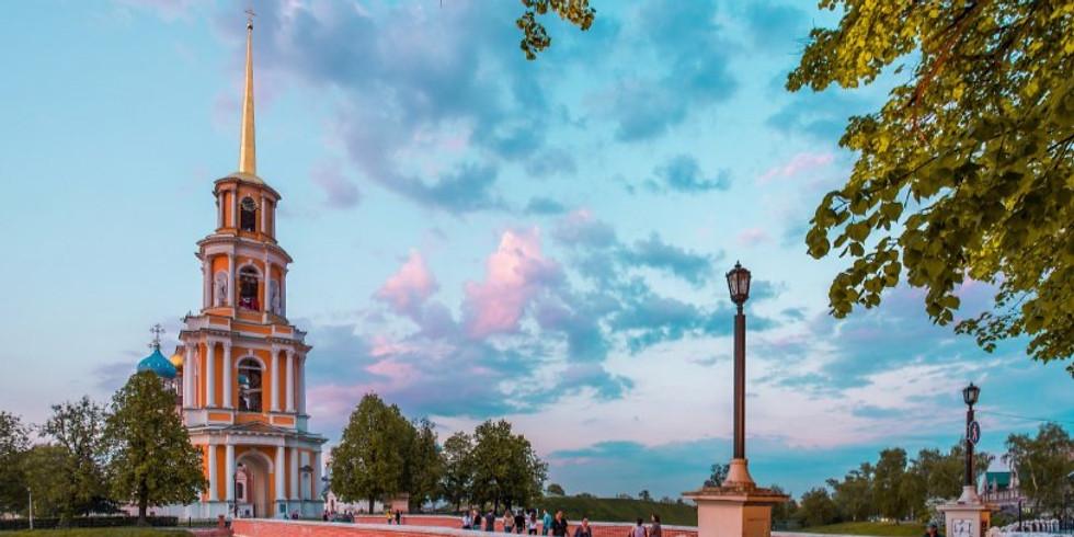 Сборная обзорная экскурсия по Рязани