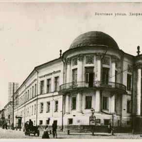 Музеи Рязани. Часть 1. Музей истории рязанского земства