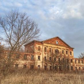 Усадьбы Рязанской области. Коленцы