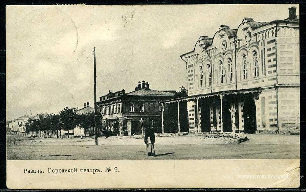 Рязань. Городской театр