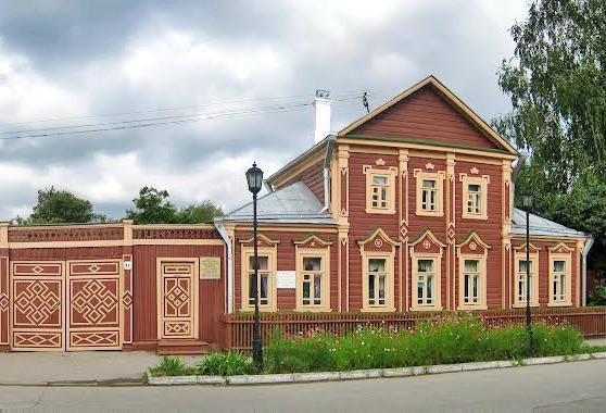 Мемориальный музей И. П. Павлова