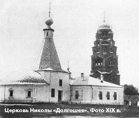 Церковь, в которой служил П. Д. Павлов