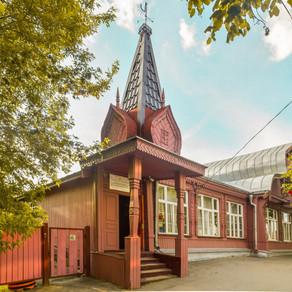 Архитектура деревянных жилых домов г. Рязани XIX - начала XX вв. Часть 1