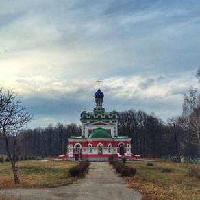 Наследие русского Монте-Кристо, или Фон Дервизы на Рязанщине. Часть 3