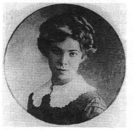Екатерина Загорская
