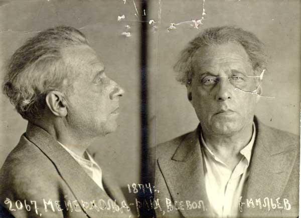 Мейерхольд в тюрьме