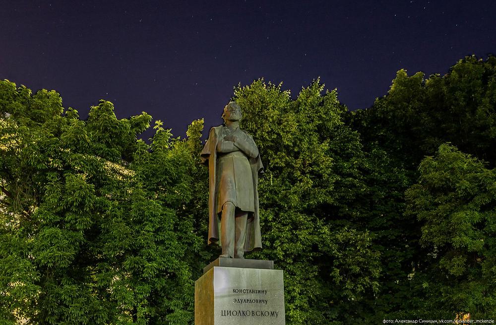 Фото: Александр Синицын