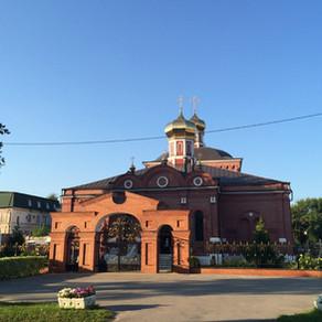 Путеводитель по улице Затинной
