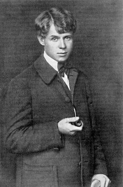 Есенин 1920 г.