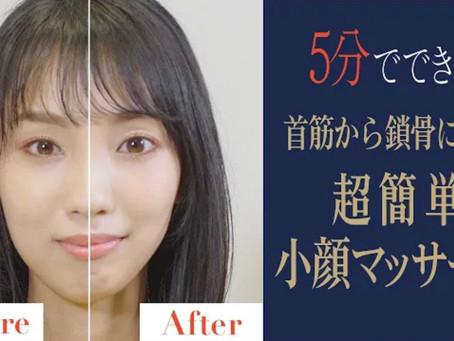 YouTubeチャンネルでKAZUMASA KAWASAKI製品を使ったセルフケアを公開