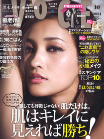 VOCE 2014年10月号