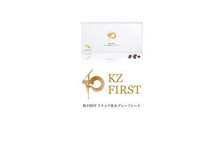 ALTIS KZ 「和 FIRST イチョウ葉&グレープシード」新発売のお知らせ