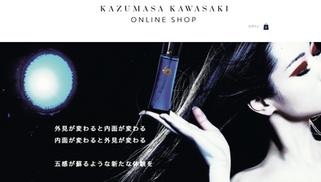 KAZUMASA KAWASAKI 日本公式オンラインショップがオープンしました
