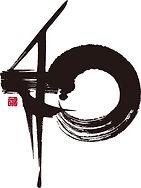 筆文字「和」ロゴ [更新済み]のコピー2.jpg