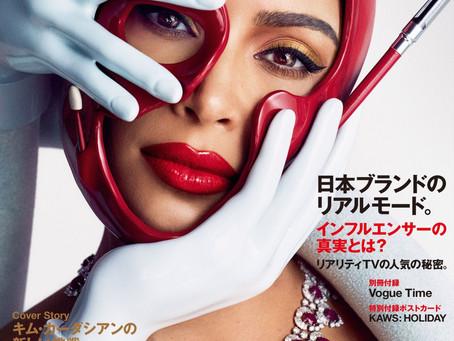 VOGUE JAPANにスパが掲載されました