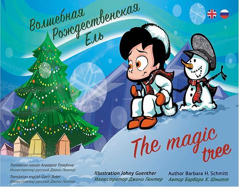 Bilingual literature book: English-Russian