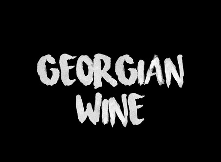 Want to learn more about Georgian wine?