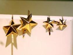 Звёзды на погоны