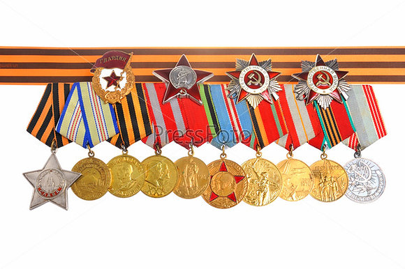 медали ордена