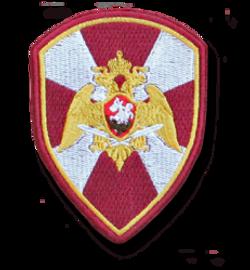 Шеврон Росгвардия (вышитая)